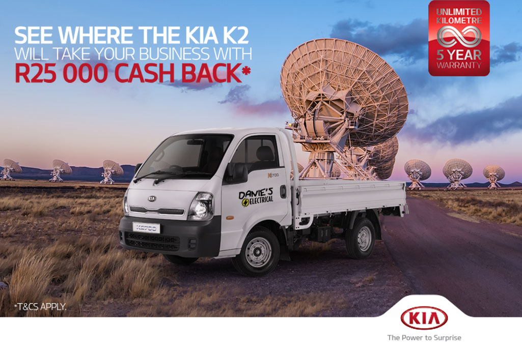 K2 Series Cash Offer