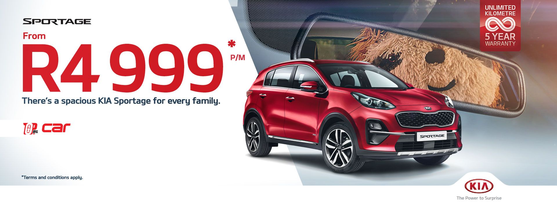 Sportage Home Holiday